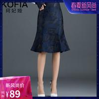 鱼尾裙半身裙女中长款春季2019新款韩版百搭高腰修身显瘦包臀裙