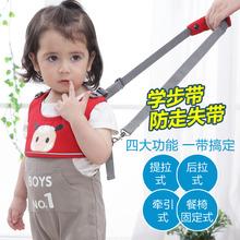 婴儿学步带儿童防走失带牵引绳两用夏季透气小孩学走路防摔防丢绳