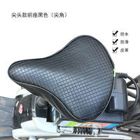 Electric car seat cover waterproof sunscreen electric bicycle seat cover insulation summer leather bicycle seat cover