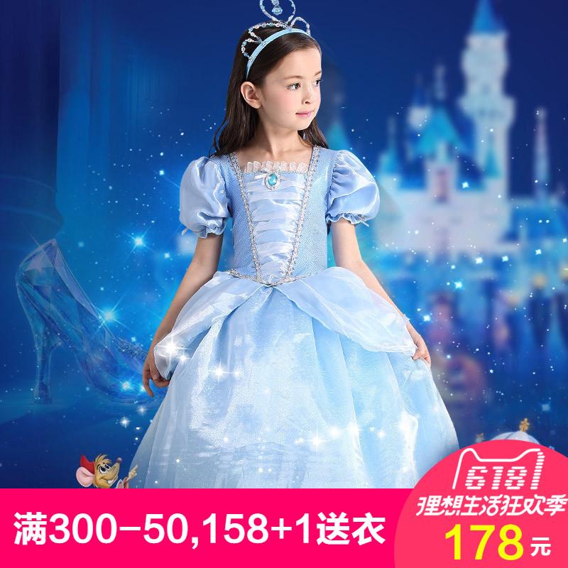 灰姑娘公主裙蓝色