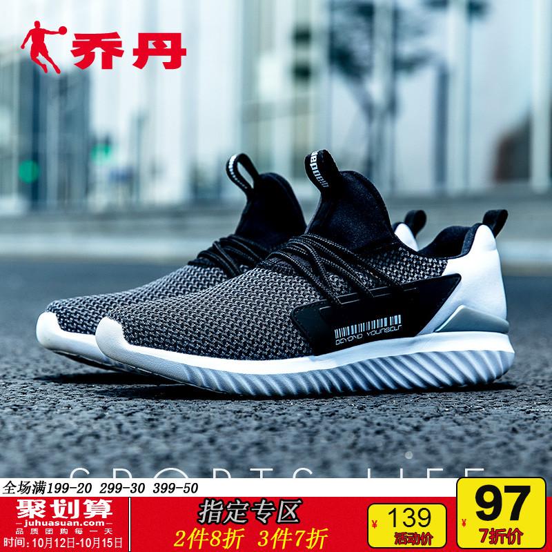 乔丹男鞋跑步鞋夏季新款防滑轻便休闲鞋网面透气运动鞋轻便跑鞋男