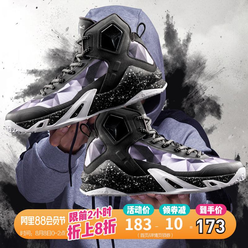 乔丹篮球鞋男春夏透气篮球鞋高帮减震战靴防滑耐磨学生运动鞋男鞋