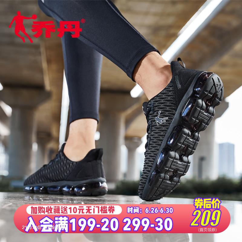 乔丹男鞋运动鞋气垫鞋跑步鞋2019春夏新品透气跑鞋减震学休闲鞋男