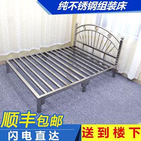 不锈钢床1.5米1.8 1.2米双人床简约现代床架子宿舍公寓床铁艺床铺