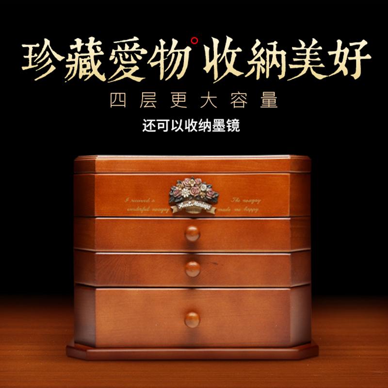弘艺堂首饰盒木质公主欧式韩国实木多层手饰品首饰收纳盒子大容量
