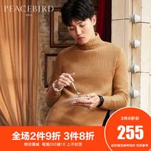 太平鸟男装 冬装青年保暖半高领中领毛衣韩版针织衫男士时尚毛衫