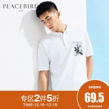 夏新款 短袖 POLO衫 胸前刺绣宽松休闲时尚 太平鸟男装 B2DB62368