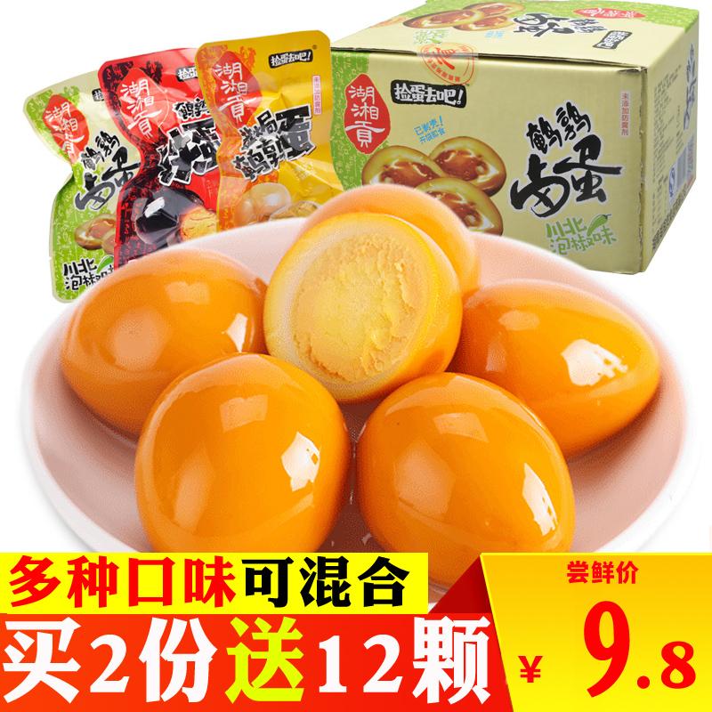 湖湘贡香辣鹌鹑蛋盐焗_日本休闲食品