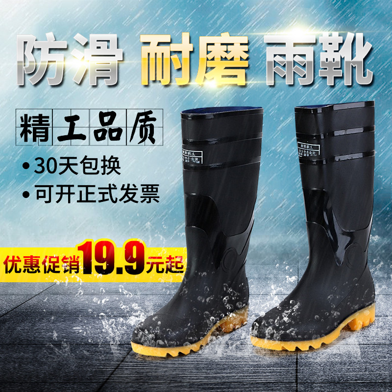 Защитная обувь / Спецобувь Артикул 23499836710