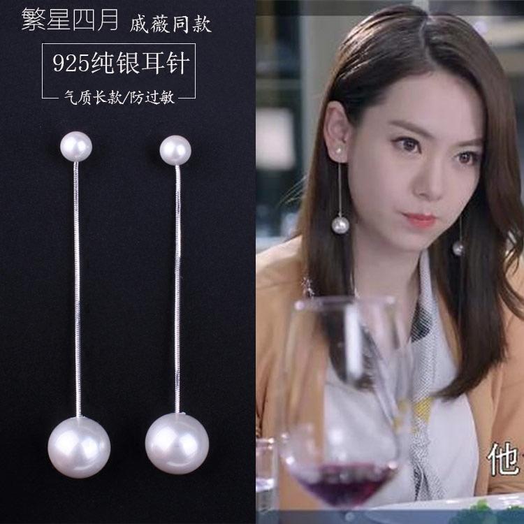 网红同款珍珠耳环
