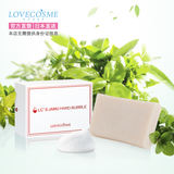 LC Love Stretch Foam Hand Soap Japan Fade Melanin Sex Whitening Foam