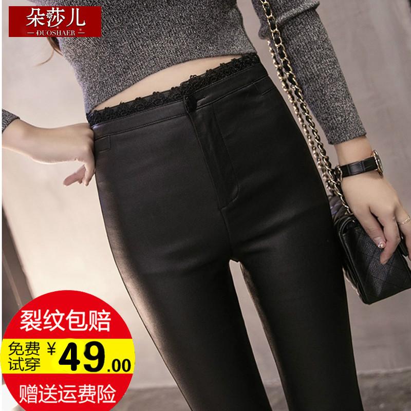 黑色涂层小脚裤