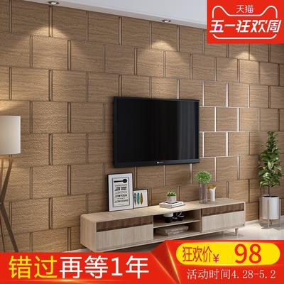 现代简约无纺布墙纸简欧软包大理石壁纸客厅卧室3d电视背景墙壁纸有假货吗