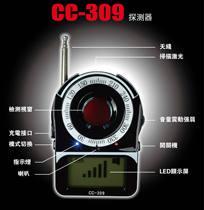 强磁定位专业探测狗反监控跟踪查找检测仪gps高级探测器防偷窥k18
