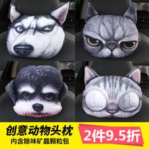 汽车头枕腰靠垫套装卡通车用护颈枕头办公室座椅靠背垫枕