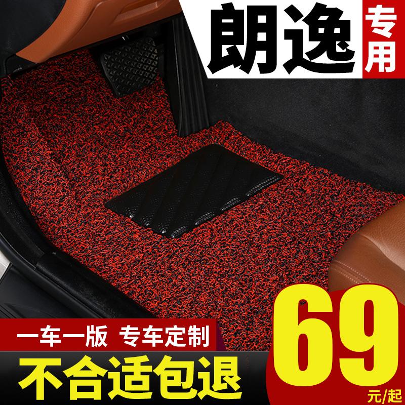 2018款上海大眾新朗逸plus地毯式17新款2017老款2013專用汽車腳墊