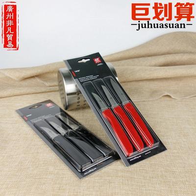 双立人雕刻刀 食品雕刻刀水果刀刻花刀厨房雕花刀三件套
