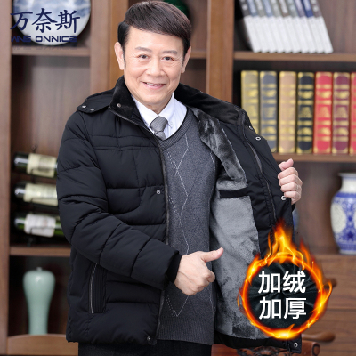 中年爸爸装羽绒棉服男士冬季外套中老年人棉袄男装加绒加厚棉衣男