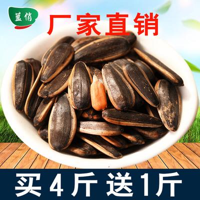 蓝俏焦糖瓜子批发520g袋山核桃口味红枣奶油葵花籽仁坚果炒货零食