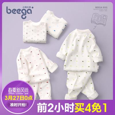 小狗比格宝宝秋衣秋裤1-3岁夏季空调服薄款0婴儿内衣套装纯棉春秋