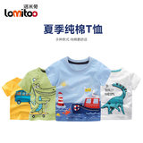 Summer new boy short-sleeved T-shirt child baby cotton shirt comfortable bottoming shirt in children loose half sleeve