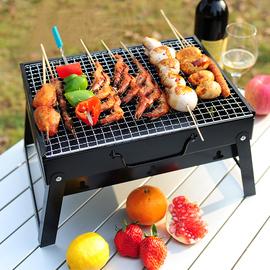 烧烤炉迷你野外木炭家用3-5人全套碳烧烤架户外小型烧烤工具炉子图片