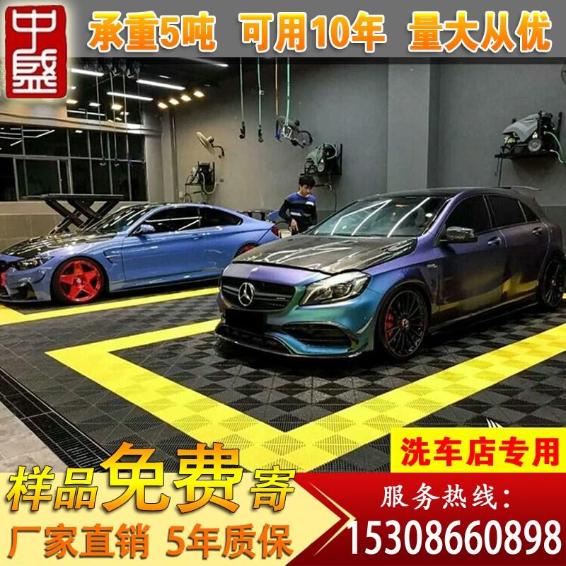 洗车房塑料拼接格栅地板4S店地面装饰材料防滑垫玻璃钢地漏网格板