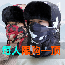 Hat men's winter outdoor cold warm cotton cap northeast thickening ear Lei Feng hat female winter riding windproof