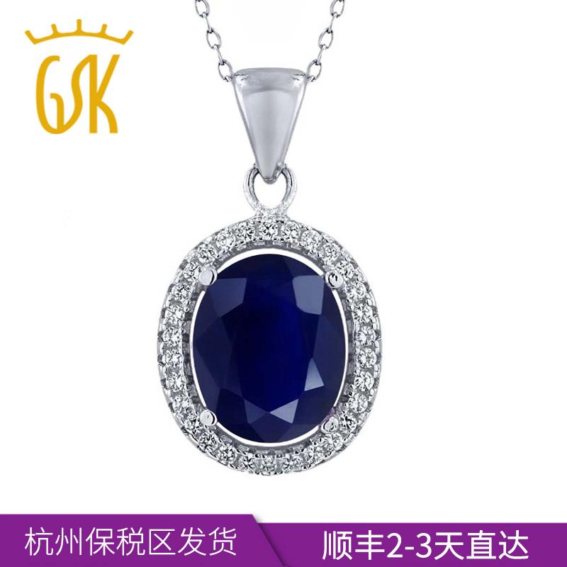 蓝宝石吊坠