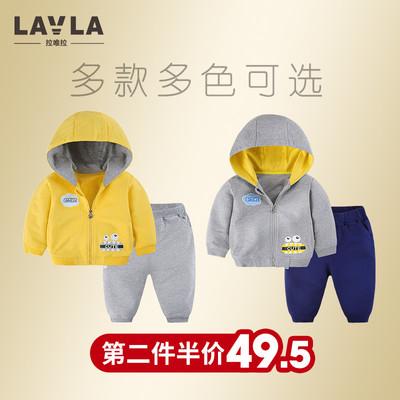 宝宝秋衣装长袖儿童连帽套装男0-1-3岁童装男童婴儿纯棉衣服外套