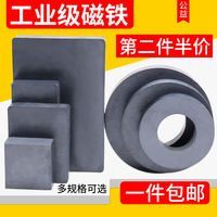 Square strong magnet round black magnet strong magnetic large ordinary magnet rectangular ring speaker ring