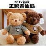 可爱小熊娃娃毛绒玩具小号泰迪熊迷你抱抱熊狗熊公仔生日礼物批发
