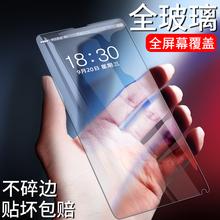 小米mix2钢化膜mix2s手机膜米6全屏覆盖mix玻璃蓝光高清防摔原装