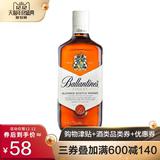 百龄坛特醇威士忌500mL带防伪码正品行货进口洋酒基酒