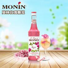 马来西亚原装进口Monin莫林玫瑰糖浆700ml正品鸡尾酒烘培