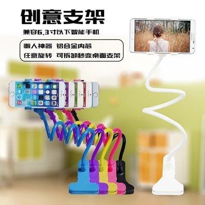 创意双夹头智能手机通用型床头床上平板多功能变形懒人支架批发