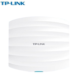 TP-Link elevator monitoring wireless bridge set fixed end plus car end one pair of configuration-free TL-CPE240