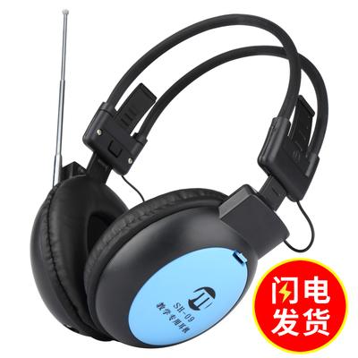 四级调频耳机