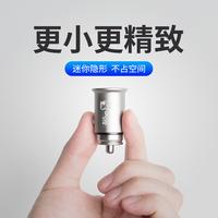 车载充电器汽车用USB车充多功能一拖二点烟器插头万能型手机快充