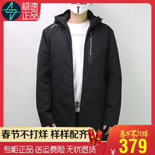Anta cotton clothing men 2018 winter new long section warm hooded windbreaker jacket sportswear jacket 15843811