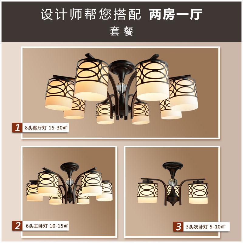 莹莹灯饰DK欧美灯具套餐两室一厅套餐三室两厅组合两室两厅客厅灯