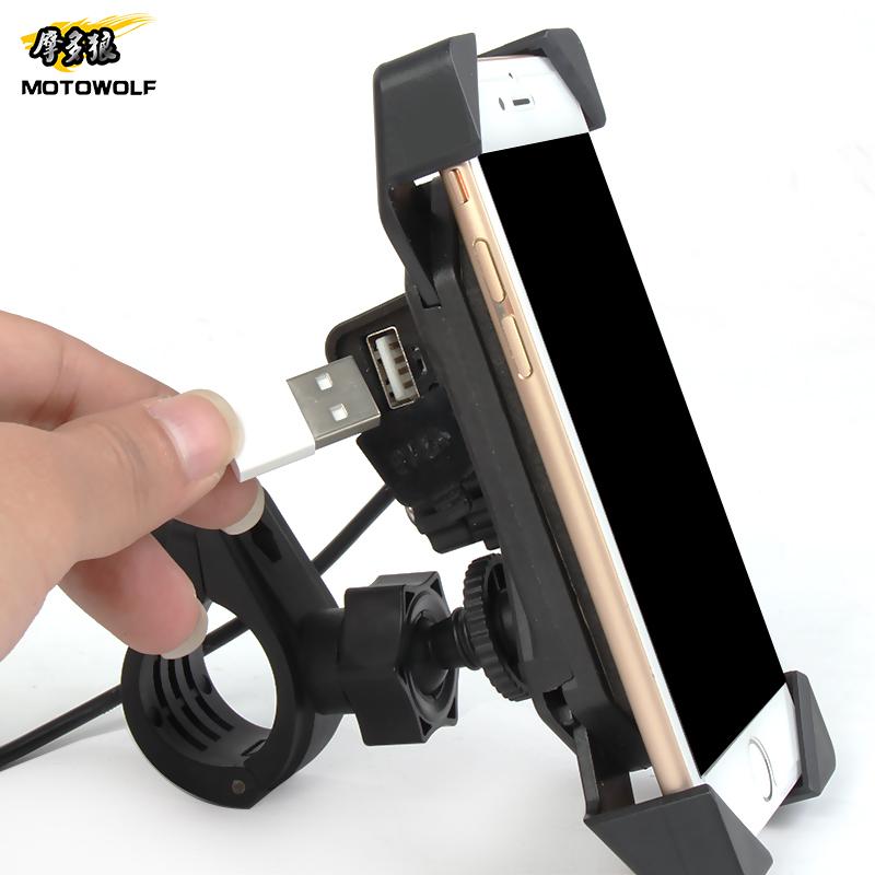 电动车手机支架充电