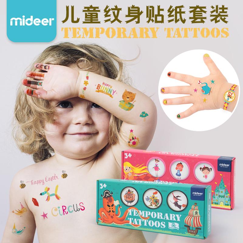 Mideer儿童纹身贴纸贴画手工创意贴画玩具幼儿园男孩女孩生日礼物