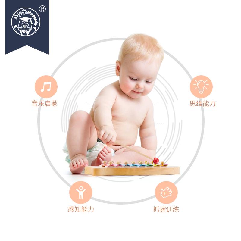 婴幼儿宝宝木质八音敲琴益智早教启蒙音乐玩具01-2-3周岁男孩女孩
