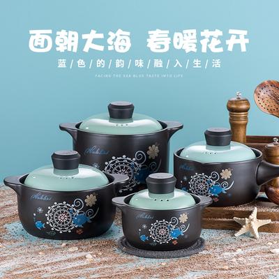 砂锅煲汤明火韩式