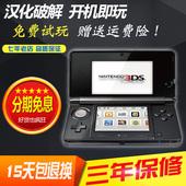分期免息 NDSL升级版 3DSLL游戏主机支持中文汉化游戏B9S免卡 3DS