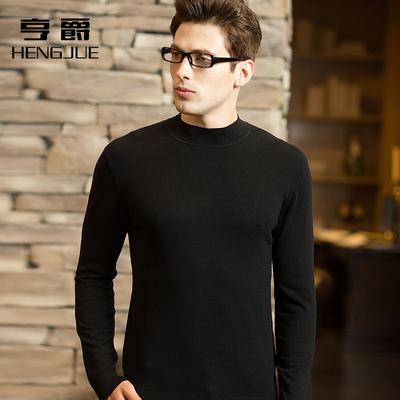 半高领毛衣男士韩版打底针织衫薄款青年纯色中领羊毛衫加厚秋冬季