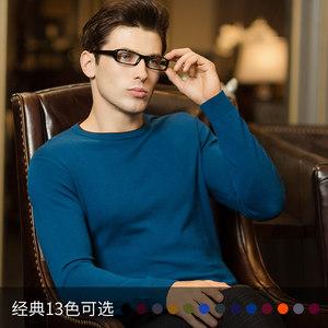 亨爵秋装男士毛衣圆领韩版青年羊毛衫男打底针织衫薄款春秋季线衫