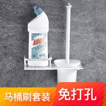 浴室太空铝白色马桶刷架欧式黑色打孔免打孔双用马桶杯架