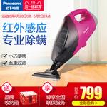 松下除螨吸尘器家用床上正品手持式小型迷你除螨仪螨虫杀菌WF550